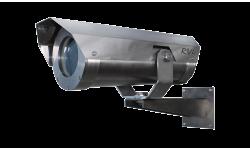 Взрывозащищенная видеокамера RVi-4CFT-HS426-M.02z5-P02
