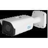 Уличная IP-камера видеонаблюдения RVI-CFG12/R