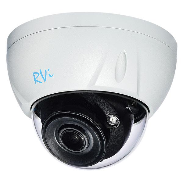 RVi-1NCD2075 (2.7-13.5) white