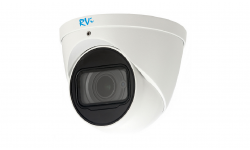 Камера RVi-1NCE8347 (2.7-13.5) white
